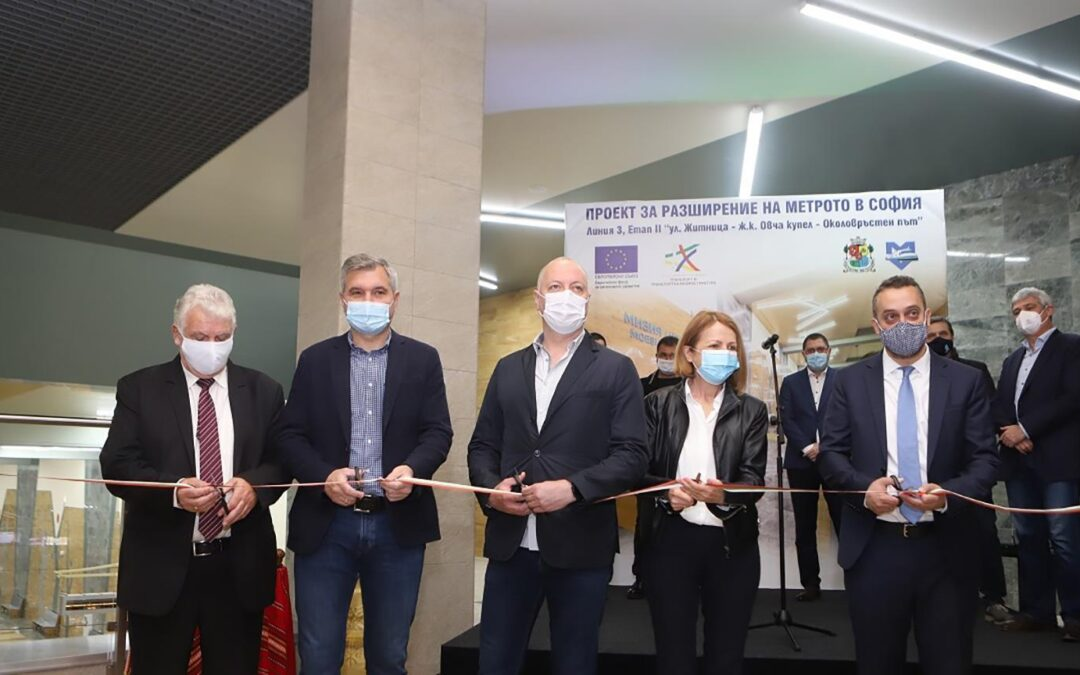 Mayor Fandakova officially opened a new metro extension in Sofia