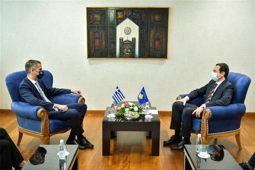 Mayor Bakoyannis visited Kosovo